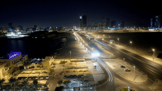 Bahrain Introduces VAT with a standard VAT rate of 5% as of January 1st, 2019